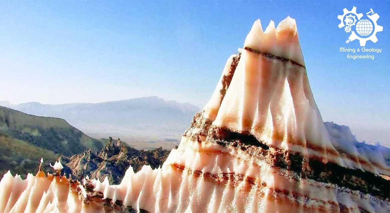 Salt-Domes-01