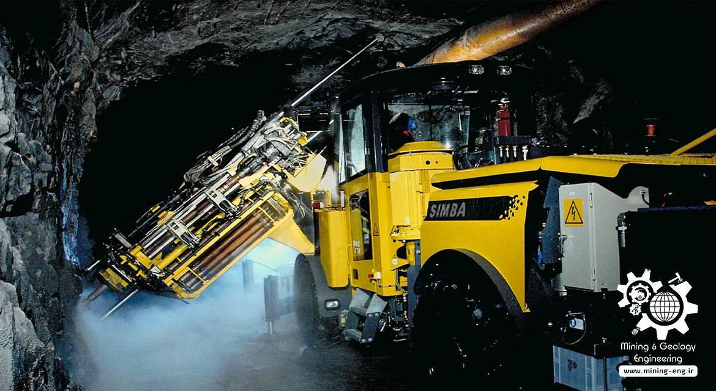 پایگاه علمی آموزشی مهندسی معدن، معدنکاری و زمین شناسی