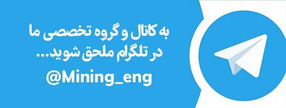 Baner-Telegram