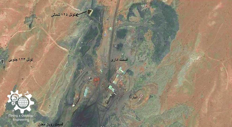 Bnyl-Bibi-Coal-Mine-Life-1