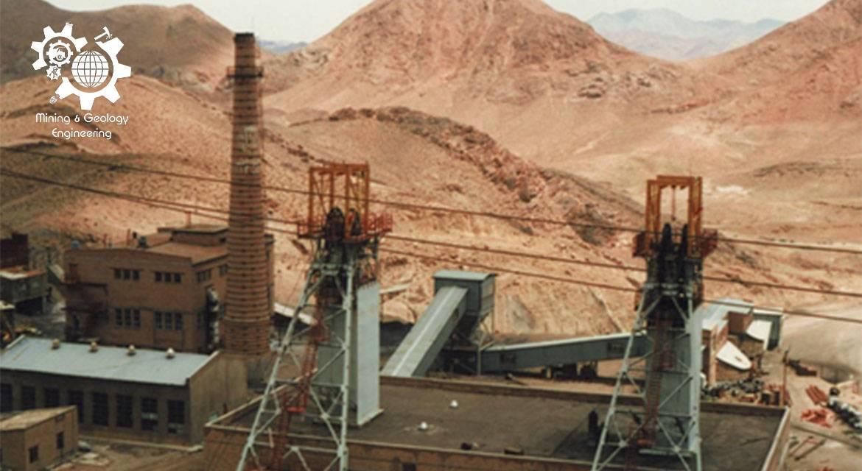 Hojedk-Coal-Mine-01