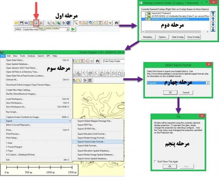 آموزش تصویری استخراج خطوط توپوگرافی از نرمافزار Global Mapper Craete Area Featre, Global Mapper, توپوگرافی, خطوط توپوگرافی, سیستم مختصات, گلوبال مپر, ماهواره, مختصات جغرافیایی